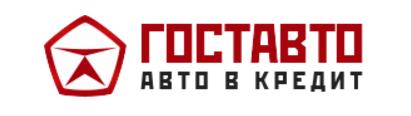 Автосалон ГостАвто отзывы
