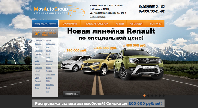 mosautogroup